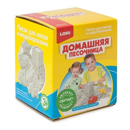Домашняя песочница LORI(колорит) Морской песок 0,5 кг