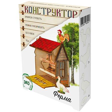 Конструктор MODEL TOYS ФЕРМА деревянный