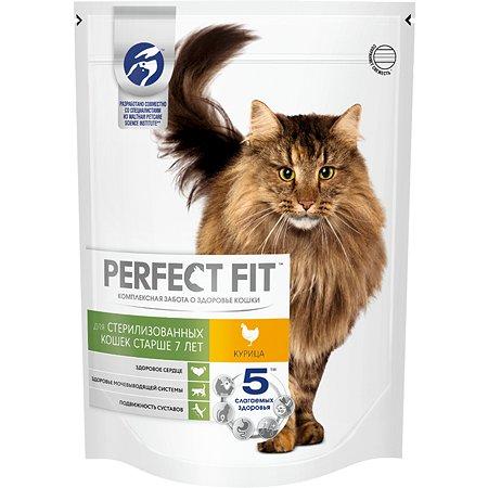 Корм сухой для кошек PerfectFit 650г с курицей пожилых