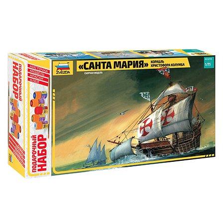 Подарочный набор Звезда Корабль Санта Мария