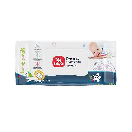 Салфетки влажные Baby Go рифленые с Д пантенолом 72шт 774371