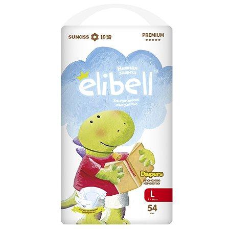 Подгузники Elibell L 9-14кг 54шт