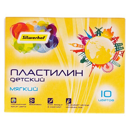 Пластилин Silwerhof Солнечная 10цветов 150г 1203725