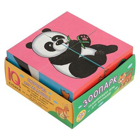 Пособие Айрис ПРЕСС Умные кубики в поддончике 4шт Зоопарк