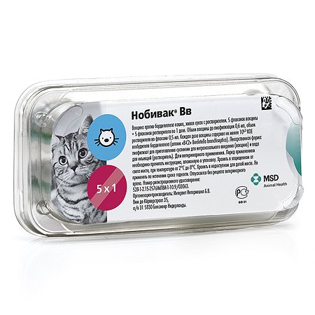 Вакцина для кошек MSD Нобивак ВВ 1доза