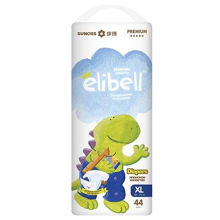 Подгузники Elibell XL 12-17кг 44шт