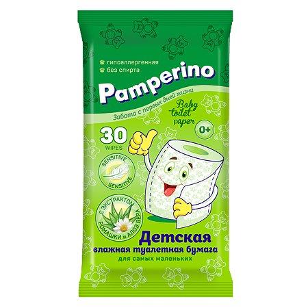 Бумага туалетная PAMPERINO Pamperino влажная 30 шт