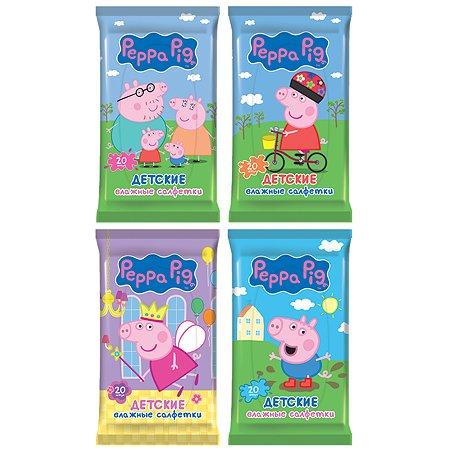 Салфетки Свинка Пеппа Pig детские влажные 20 шт в ассортименте