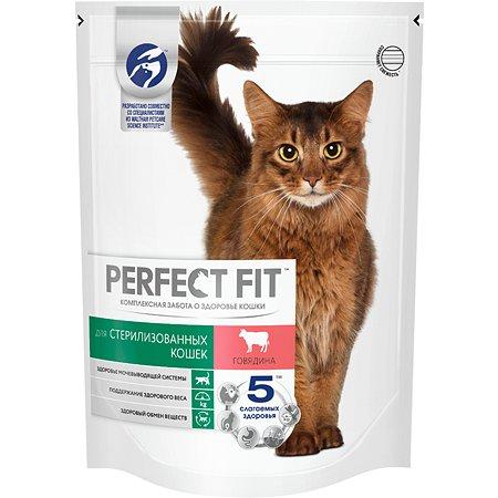 Корм сухой для кошек PerfectFit 650г с говядиной стерилизованных