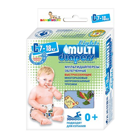 Трусики MULTI-DIAPERS Лайт Пираты С 7-18кг 1шт