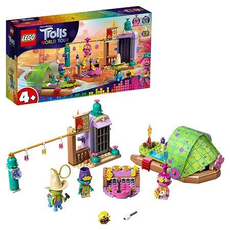 Конструктор LEGO Trolls Приключение на плоту в Кантри-тауне 41253