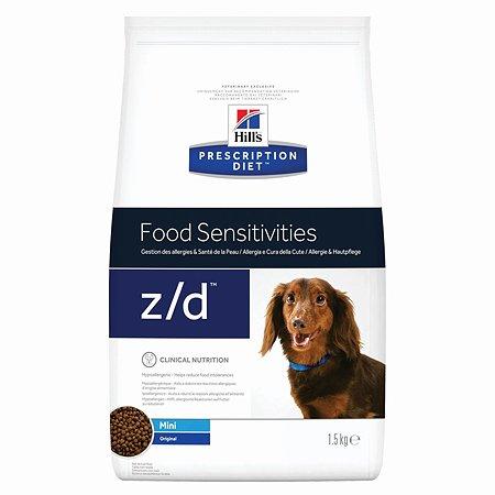 Корм для собак HILLS Prescription Diet z/d Mini мелких пород диетический гипоаллеренный при пищевой аллергии 1.5кг