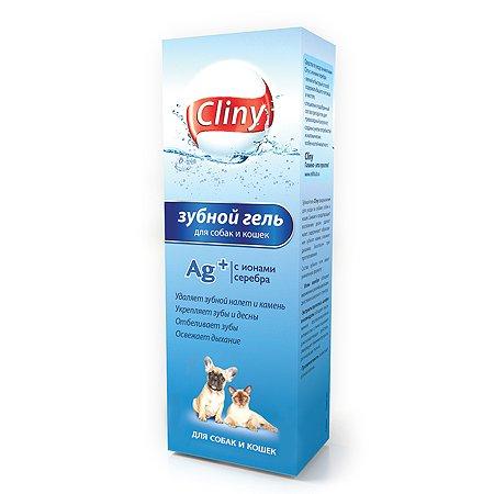 Гель зубной гель для кошек и собак Cliny 75мл 53260