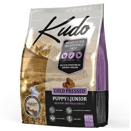 Корм для щенков Kudo средних и крупных пород цыпленок 7.5 кг