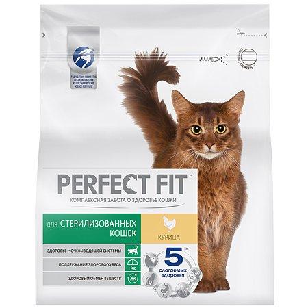 Корм сухой для кошек PerfectFit 1.2кг с курицей стерилизованных
