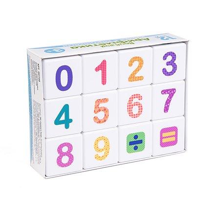 Кубики Десятое королевство Арифметика 12шт