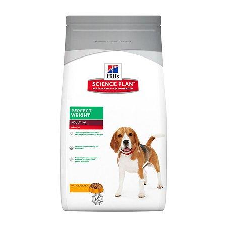 Корм для собак HILLS Science Plan Perfect Weight склонных к набору веса с курицей сухой 2кг