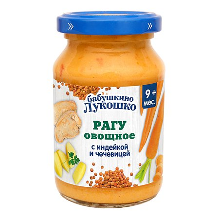 Пюре Бабушкино лукошко овощное с индейкой и чечевицой 190г с 9 месяцев
