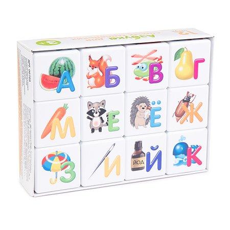 Кубики Десятое королевство Азбука 12шт