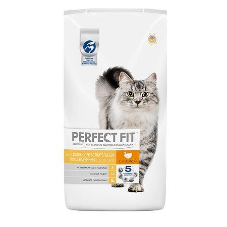 Корм сухой для кошек PerfectFit 3кг с индейкой с чувствительным пищеварением