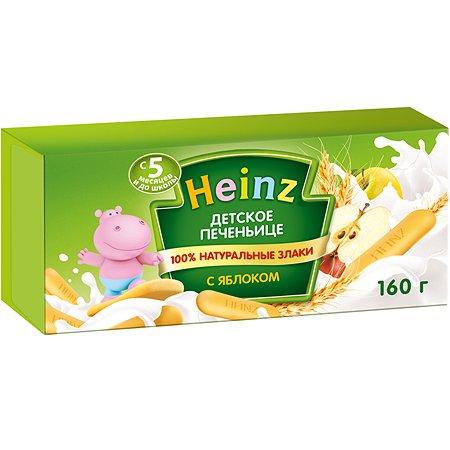 Печенье Heinz яблоко 160г с 5месяцев