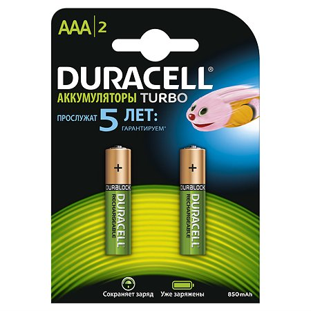 Аккумуляторы Duracell Ni-MH AAA HR03 850mAh 2шт DRC-81472325