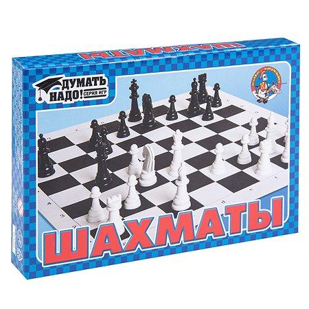 Игра настольная Десятое королевство Шахматы