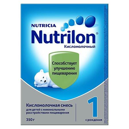 Смесь кисломолочная Nutrilon 1 350г с 0месяцев