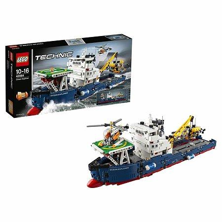 Конструктор LEGO Technic Исследователь океана (42064)