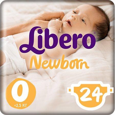 Подгузники Libero Newborn 0 0-2.5кг 24шт