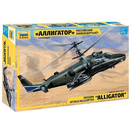 Модель для сборки Звезда Вертолет Ка-52 Аллигатор