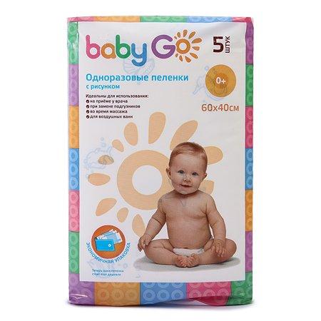 Пеленки Baby Go 40х60 см 5 шт