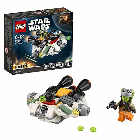 Конструктор LEGO Star Wars TM Призрак™ (75127)