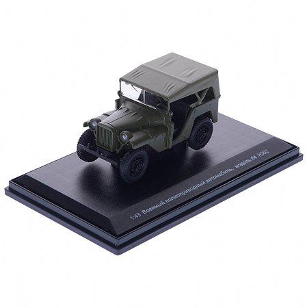 Машина Наш автопром военная полноприводная, модель 64 1:43
