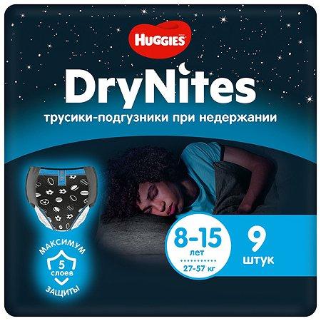 Подгузники-трусики для мальчиков Huggies DryNites 8-15 лет 27-57 кг 9 шт