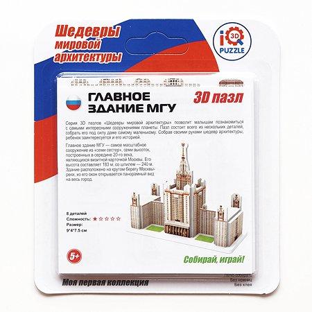 Пазл IQ 3D PUZZLE Главное здание МГУ