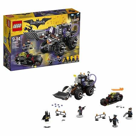 Конструктор LEGO Batman Movie Разрушительное нападение Двуликого (70915)
