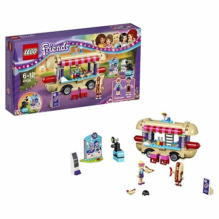 Конструктор LEGO Friends Парк развлечений: фургон с хот-догами (41129)
