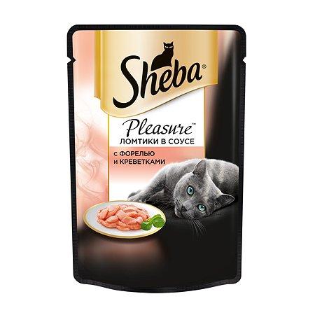 Корм влажный для кошек Sheba Pleasure 85г с форелью и креветками пауч