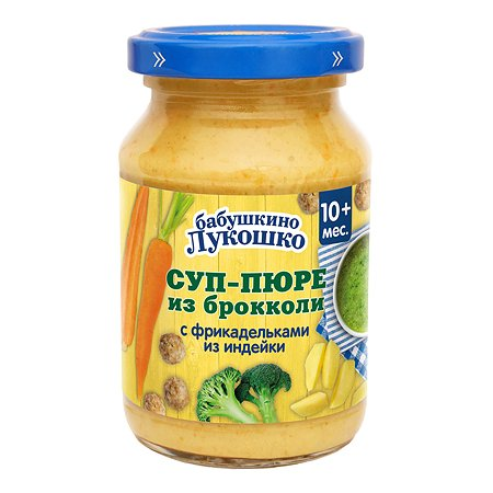 Суп-пюре Бабушкино лукошко из брокколи с фрикадельками из индейки 190г с 10 месяцев