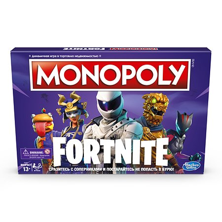 Игра настольная Hasbro Games Монополия Фортнайт E6603E76