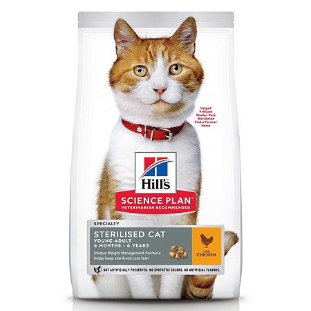 Корм сухой для кошек HILLS Science Plan 1.5кг с курицей молодых стерилизованных