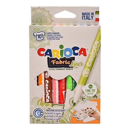 Фломастеры для ткани CARIOCA Fabric 10цветов 42909