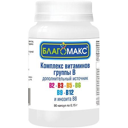 Биологически активная добавка Благомакс Комплекс витаминов группы В 90капсул