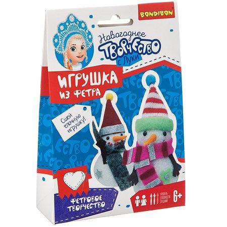 Набор для творчества Bondibon Ёлочные игрушки своими руками Снеговички ВВ3092