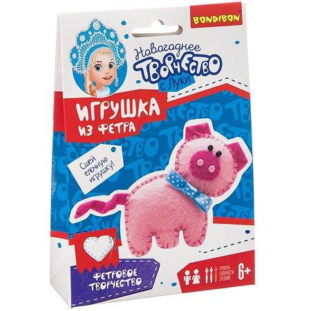 Набор для творчества Bondibon Ёлочные игрушки из фетра своими руками Свинья ВВ3093
