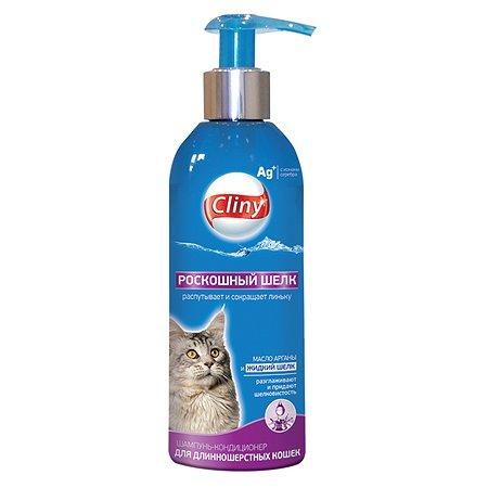 Шампунь-кондиционер для кошек Cliny Роскошный шелк длинношерстных 200мл