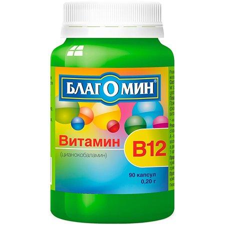 Биологически активная добавка Благомин Витамин В12 цианокобаламин 90капсул
