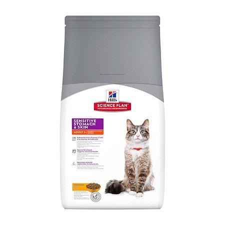 Корм сухой для кошек HILLS Science Plan Sensitive Stomach/Skin 1.5кг с курицей для кожи и пищеварения