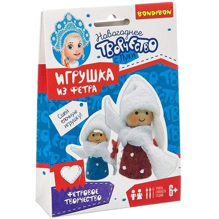 Набор для творчества Bondibon Ёлочные игрушки своими руками Куколки ВВ3094